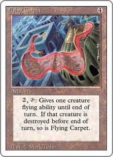 (3ED-RA)Flying Carpet/空飛ぶ絨毯