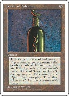 (4ED-RA)Bottle of Suleiman/スレイマンの壺