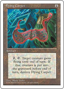 (4ED-RA)Flying Carpet/空飛ぶ絨毯