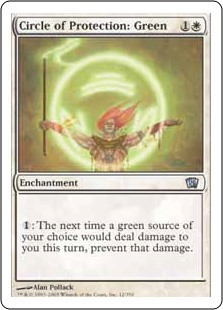 (8ED-UW)Circle of Protection: Green/緑の防御円