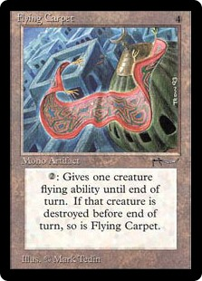 (ARN-UA)Flying Carpet/空飛ぶ絨毯