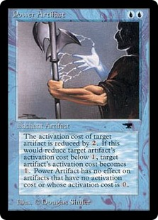 (ATQ-UU)Power Artifact