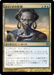 (BNG-UM)Ephara's Enlightenment/エファラの啓蒙