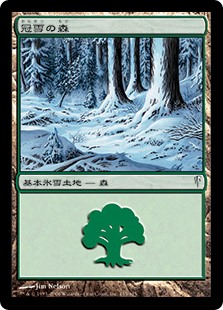 (CSP-CL)Snow-Covered Forest/冠雪の森