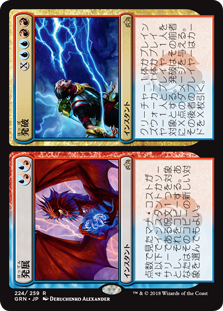 (GRN-RS)Expansion/発展 + Explosion/発破