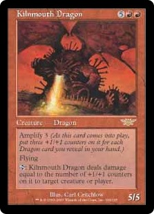 (LGN-RR)Kilnmouth Dragon/窯口のドラゴン