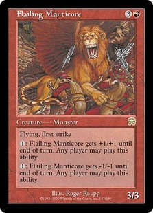 (MMQ-RR)Flailing Manticore/打ちすえるマンティコア