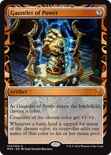 (MPS-MA)Gauntlet of Power/魔力の篭手