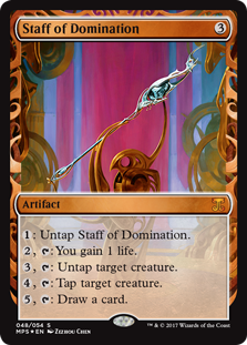 (MPS-MA)Staff of Domination/威圧の杖