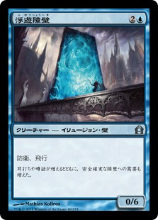 (RTR-UU)Hover Barrier/浮遊障壁