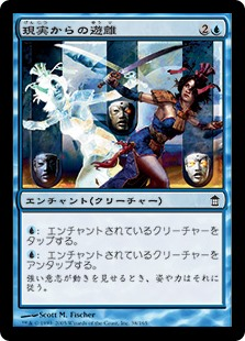 (SOK-CU)Freed from the Real/現実からの遊離