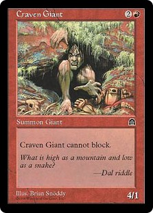 (STH-CR)Craven Giant/臆病な巨人