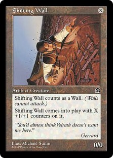 (STH-UA)Shifting Wall/変容する壁