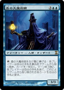 (TSP-RU)Magus of the Jar/壺の大魔術師