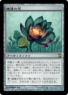 (TSP-RA)Lotus Bloom/睡蓮の花