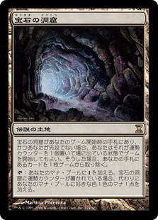 (TSP-RL)Gemstone Caverns/宝石の洞窟