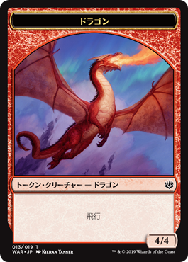 Red 1//1 Walker Art Devil Token 10x MTG Magic NM