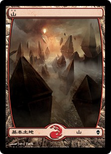 (ZEN-CL)Mountain/山 (No.243)