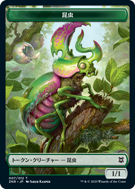 (ZNR-Token)Insect Token/昆虫トークン
