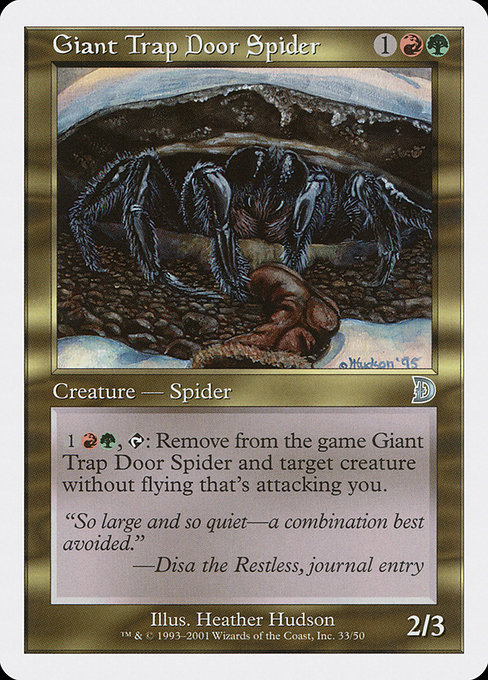 (DKM-UM)Giant Trap Door Spider/巨大トタテグモ