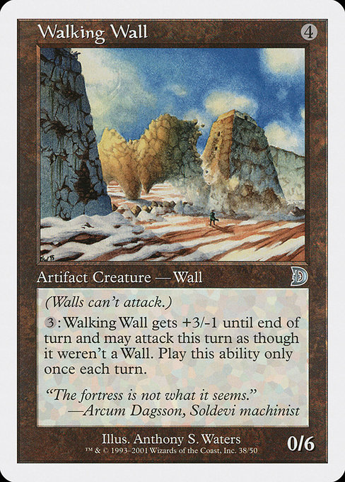 (DKM-UA)Walking Wall