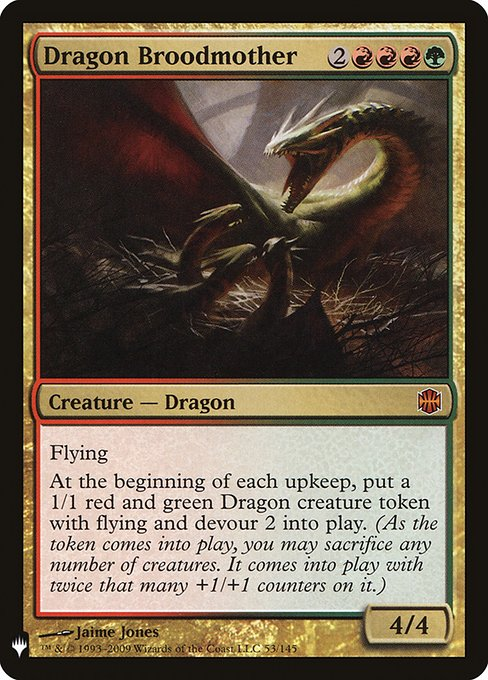 (MB1-MM)Dragon Broodmother/ドラゴンの大母