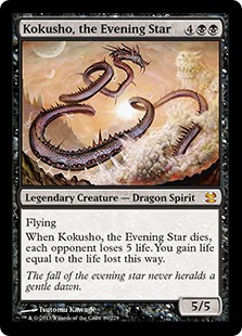 (MMA-MB)Kokusho, the Evening Star/夜の星、黒瘴