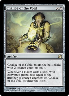 (MMA-RA)Chalice of the Void/虚空の杯