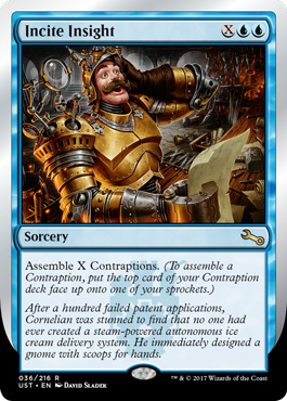 (UST-RU)Incite Insight