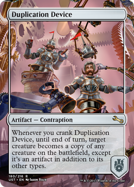 (UST-RA)Duplication Device