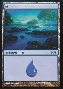 (Promo-MPS)Island/島 (MPS-2007-normal)