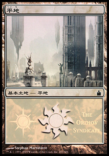 (Promo-MPS)Plains/平地 (The Orzhov Syndicate)