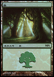 (Promo-MPS)Forest/森 (MPS-2007-foil)