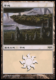 (Promo-MPS)Plains/平地 (MPS-2009-normal)
