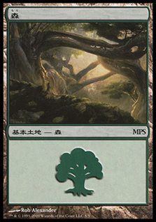 (Promo-MPS)Forest/森 (MPS-2009-normal)