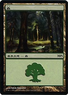 (Promo-MPS)Forest/森 (MPS-2011-foil)