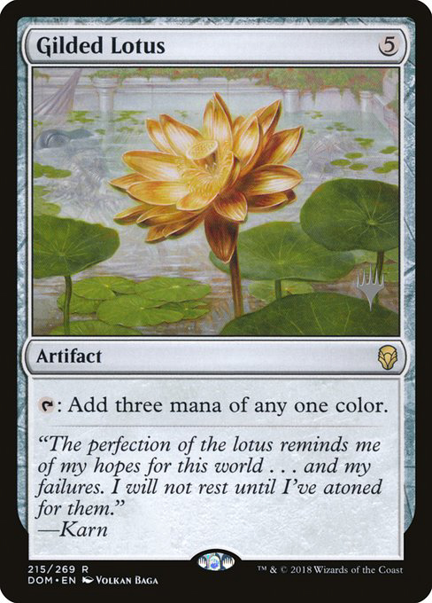 (Promo_Pack-RA)Gilded Lotus/金粉の水蓮