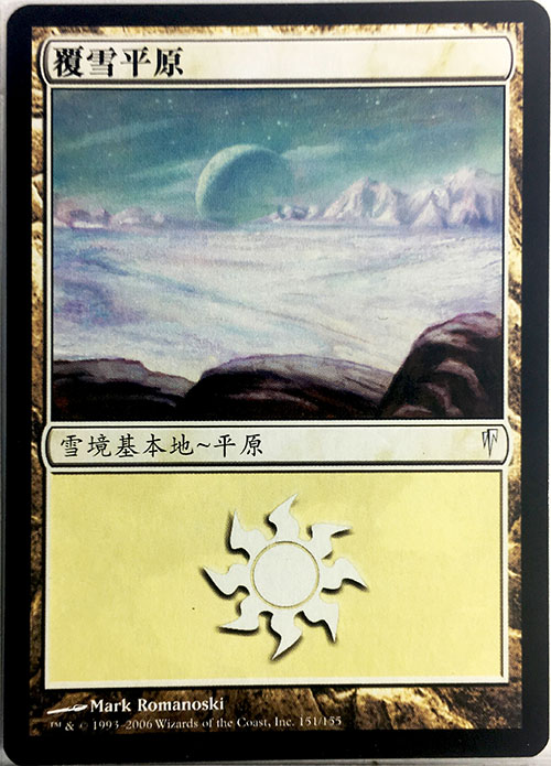 ★SALE品★(CSP-CL)Snow-Covered Plains/冠雪の平地【中国語】