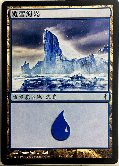 ★SALE品★(CSP-CL)Snow-Covered Island/冠雪の島【中国語】