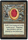 (Beta-R)Mox Ruby/(HPLD,091011)