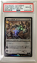 (WAR-R)大いなる創造者、カーン/Karn, the Great Creator(PSA10)